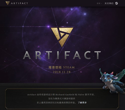 《Dota2》衍生卡牌游戏《Artifact》上线中文官网