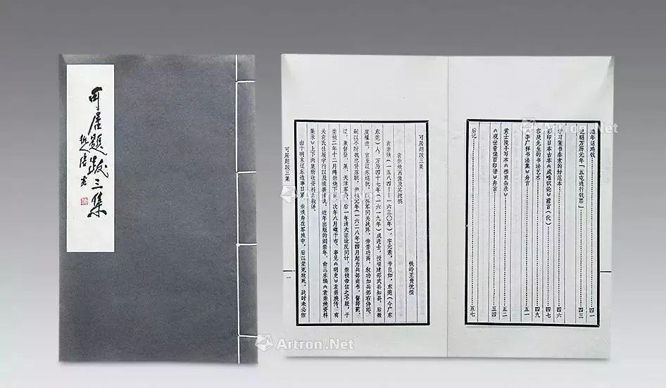 桑莲居|中国古代书籍的装帧形式图片
