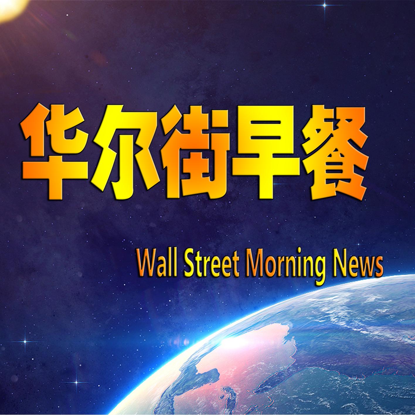 2018.11.02星期五 減免證券交易印花稅 市場還需要耐心等待