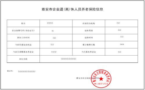 男友逼 2017年2月22日2017年北京城乡居民养老保险缴费时间,缴费金额
