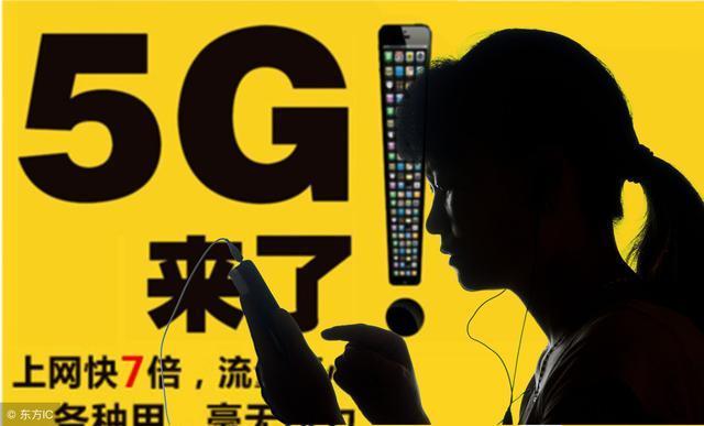 刚刚人民网发布了一条新闻:5G手机明年上半年集中亮相!   移动互联  第2张
