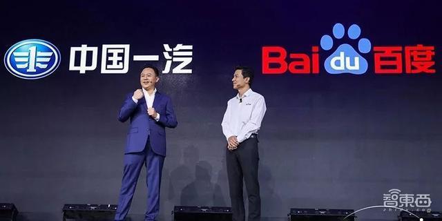 李彥宏說挖掘機技術百度最強!讓紅旗車自動駕駛   人工智能  第5張