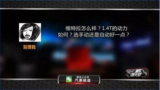 【爱车聊天室】长安收购中国铃木后维特拉还值得买吗_江苏体彩11