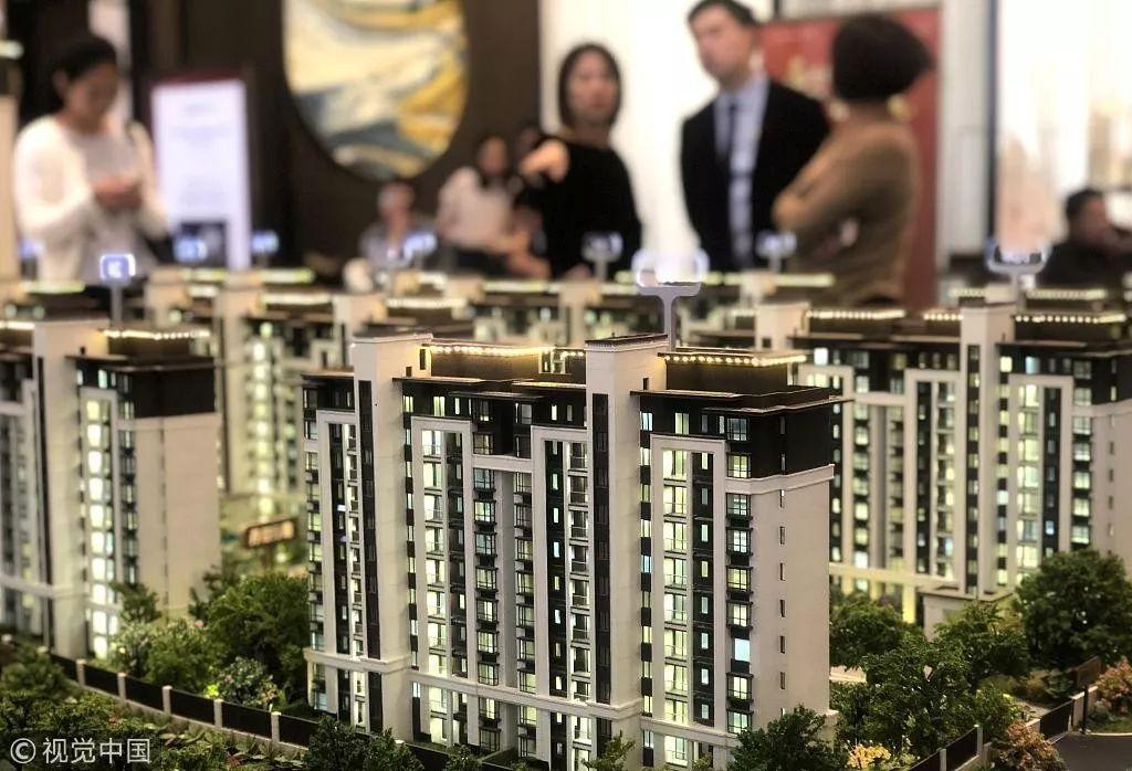 北京新房库存超66万套达三年内最高峰