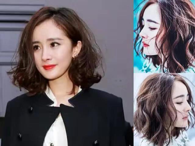 """继辛芷蕾""""m型刘海""""火了后,杨幂的这款发型引领时尚图片"""