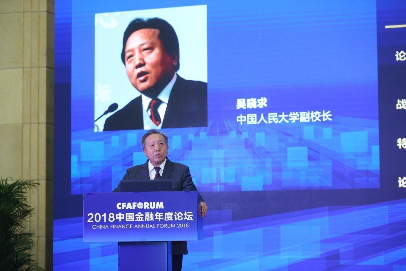 对话吴晓求:改善上市公司信息披露,调整股票发行上市标准