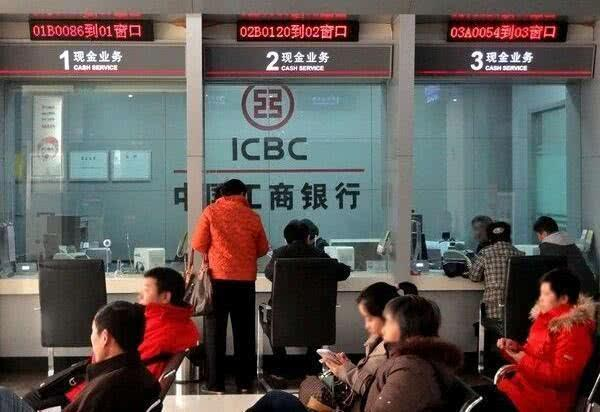 银行新规:银行卡长时间闲置且不销户,你知道会造成什么后果吗?