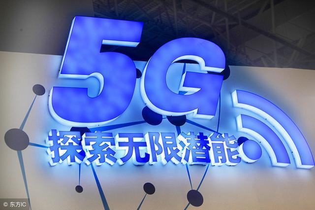 刚刚人民网发布了一条新闻:5G手机明年上半年集中亮相!