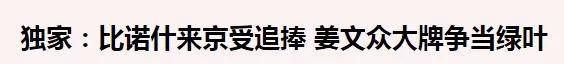 能讓劉嘉玲臉紅心跳的女人,到底有多美?-華夏娛樂360