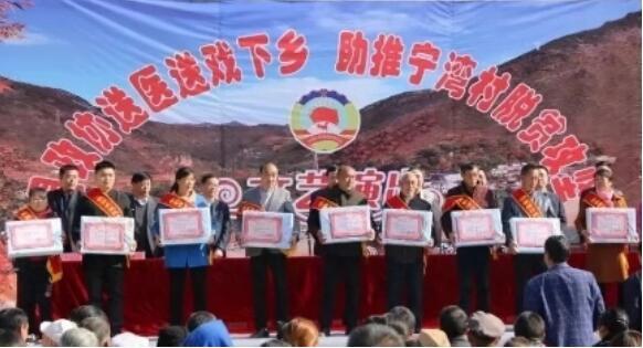 山阳县政协组织委员开展送医送戏下乡 助推脱贫攻坚活动