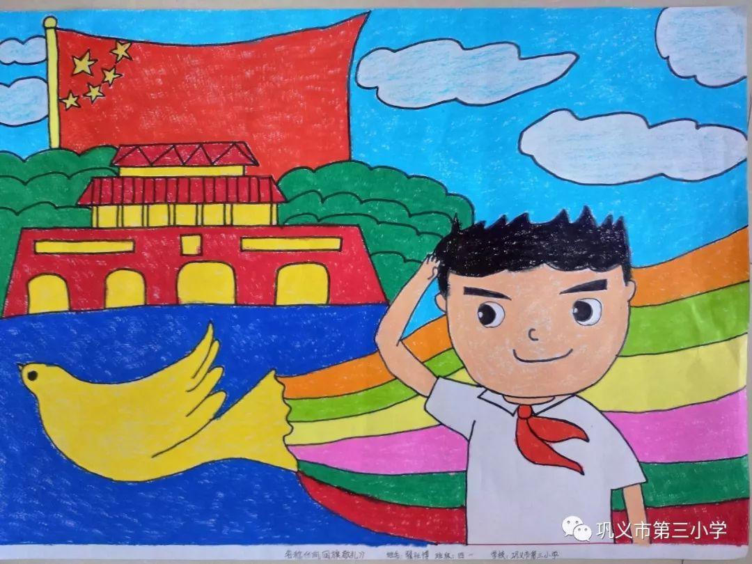"""三小】童画新时代 弘扬中国梦——巩义三小举行""""童画中国梦""""绘画比赛"""