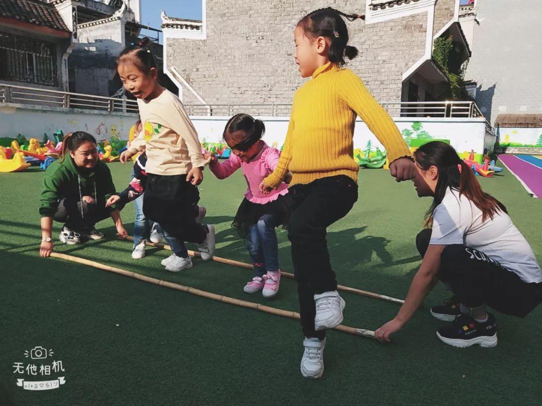 学习竹竿舞步伐教学内容2 - 豆丁网