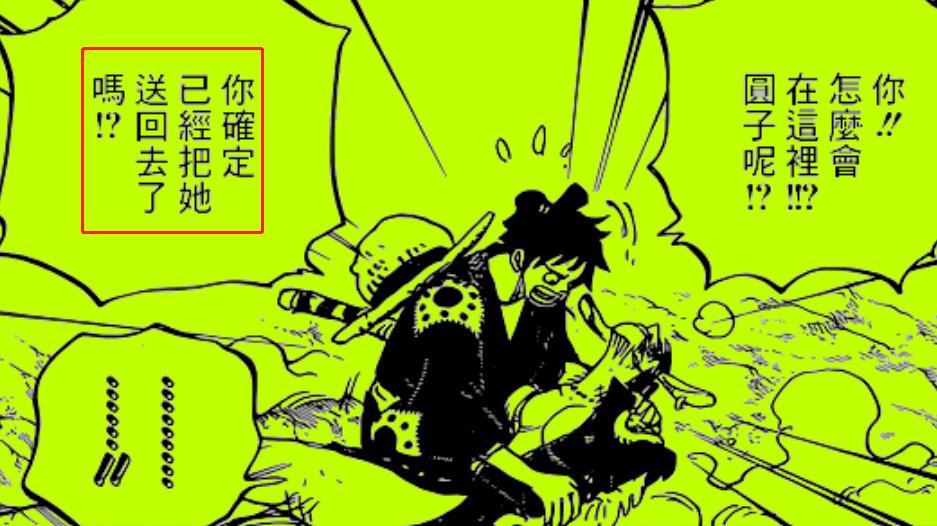 海贼王923话:斯皮德受重伤,最后一张图表明,小玉已经牺牲了! 作者: 来源:老白与动漫