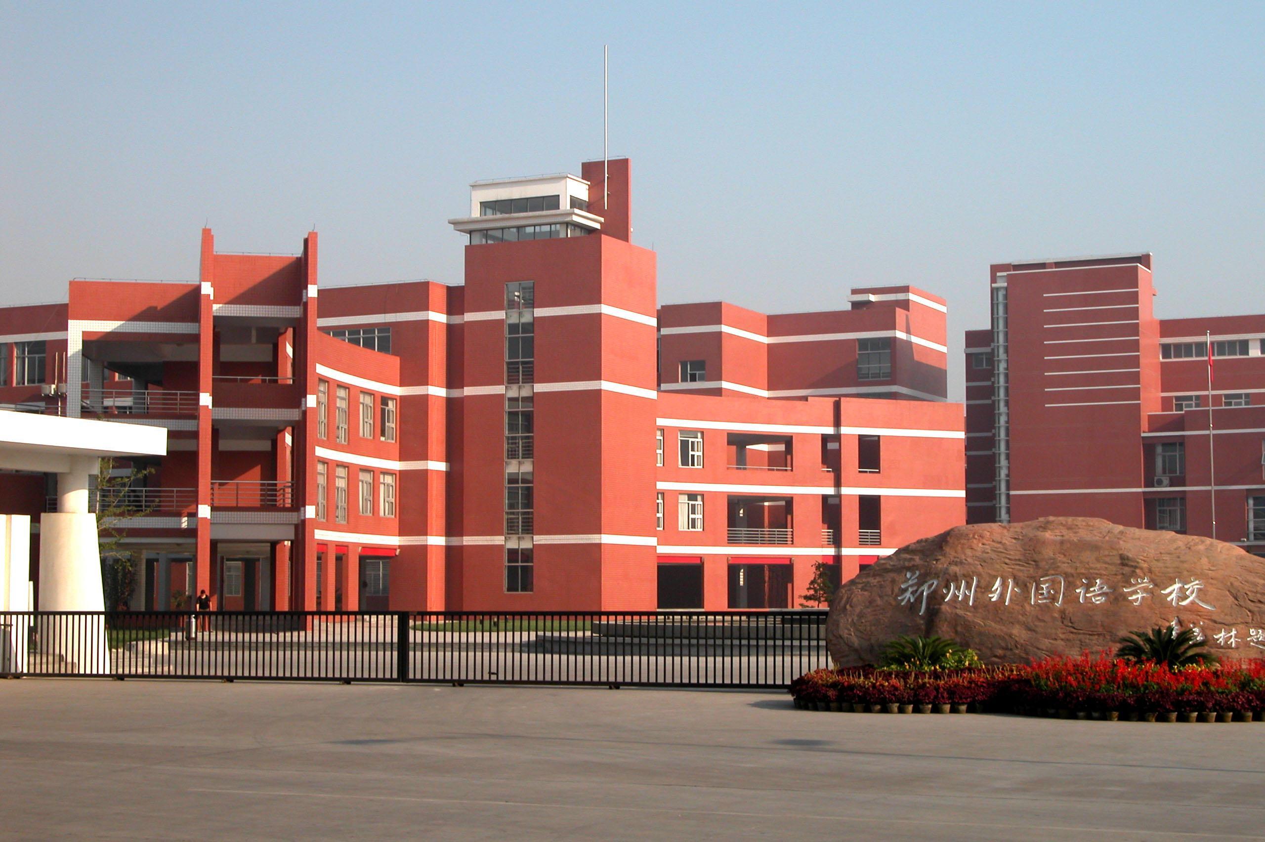 这7所我国最好的重点高中,清华北大保送人数最多,升学率很高