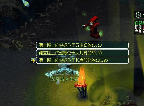 梦幻西游:挖牌子惹的祸,玩家入坑不能自拔,最后只能吃泡面度日