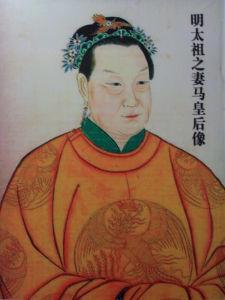 帝王朱元璋成功背后的女人 大脚马皇后马秀英,你是否也缺一位