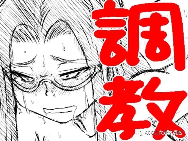 动漫 卡通 漫画 头像 800_600