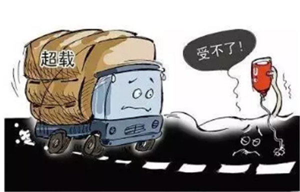 """货车超载害人害己,当心""""货""""变""""祸""""!"""