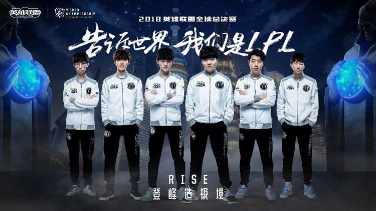 赞助商哭了!王思聪的电竞战队爆冷夺冠,被刷屏的ig来了解一下