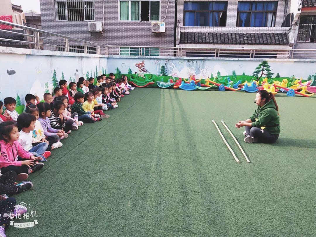 竹竿舞教学