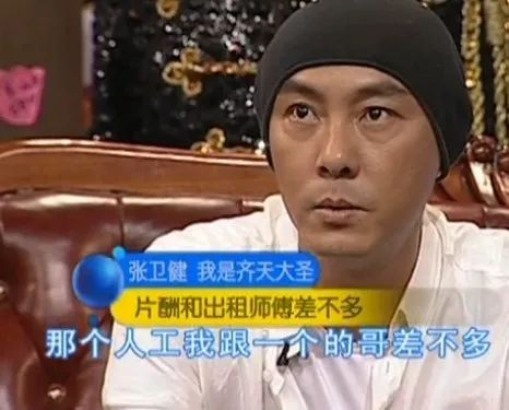"""张卫健和老东家TVB合作不计片酬,曾被奚落""""脸上无毛不值钱"""""""