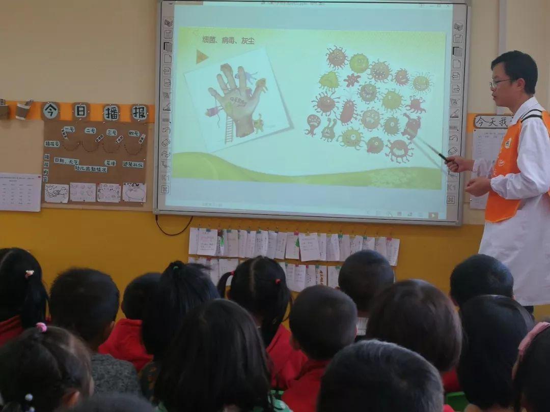 昭通市幼儿园第56期风枪助教v风枪使用家长教程图片