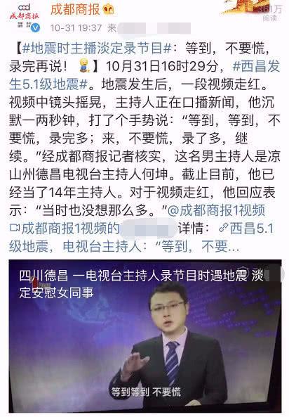 主持人口播_广电总局要求主持人口播规避外语和缩略词