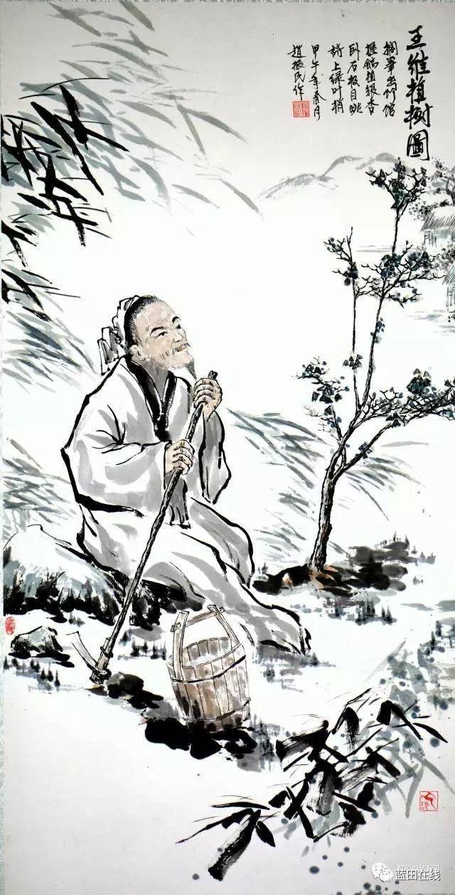 王维植树图