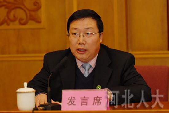 河北省级机构改革:赵文海出任河