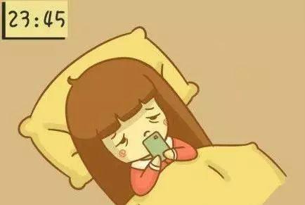 即便躺在床上也要玩会儿手机才罢休.