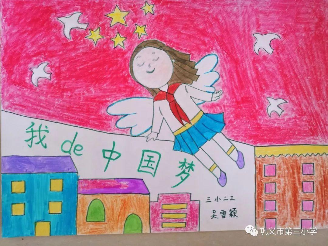 我的中国梦绘画作品大全-儿童画获奖作品欣赏