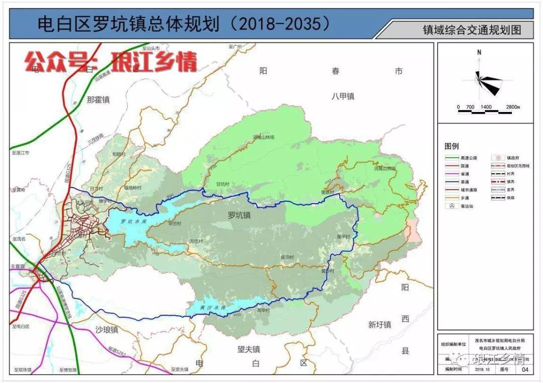 乐亭县城北最新规划图
