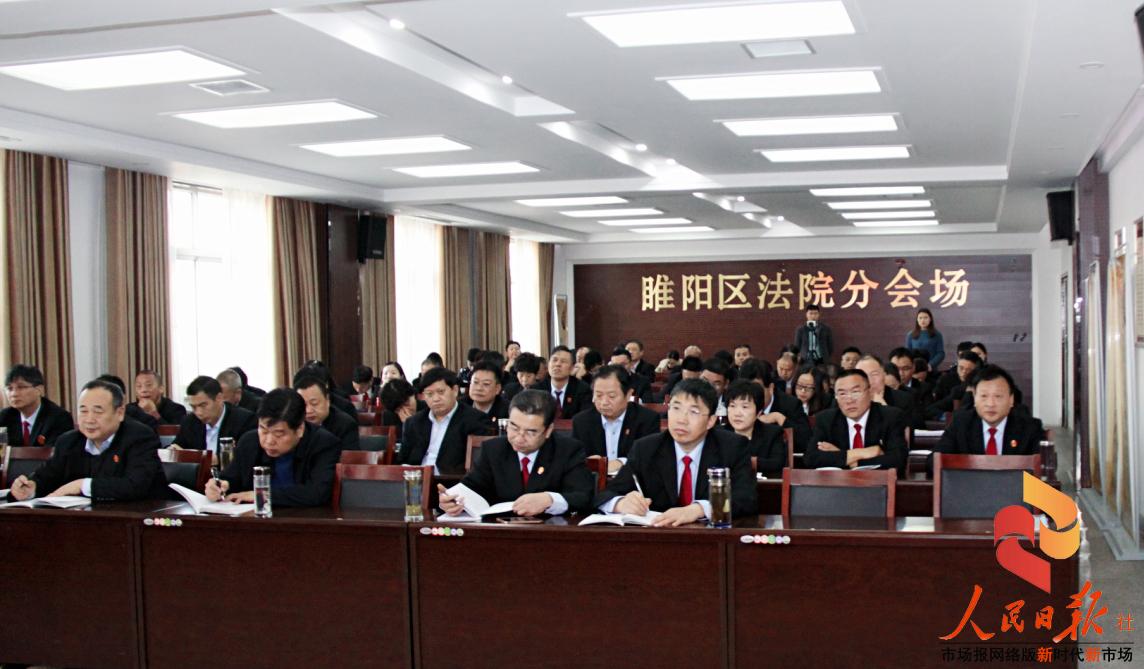搜狐网:讲忠诚,铸诚信 人民日报市场报华夏文化宣讲团走进睢阳