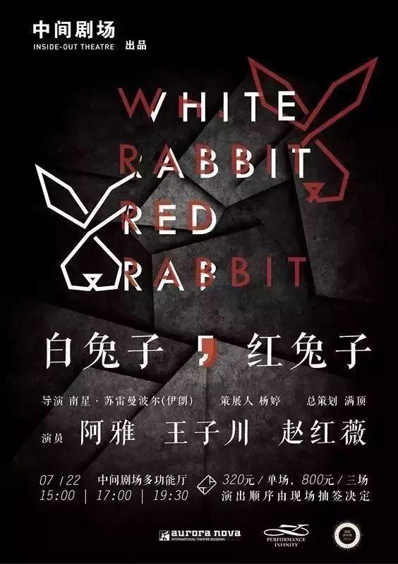 北京十一月演出资讯