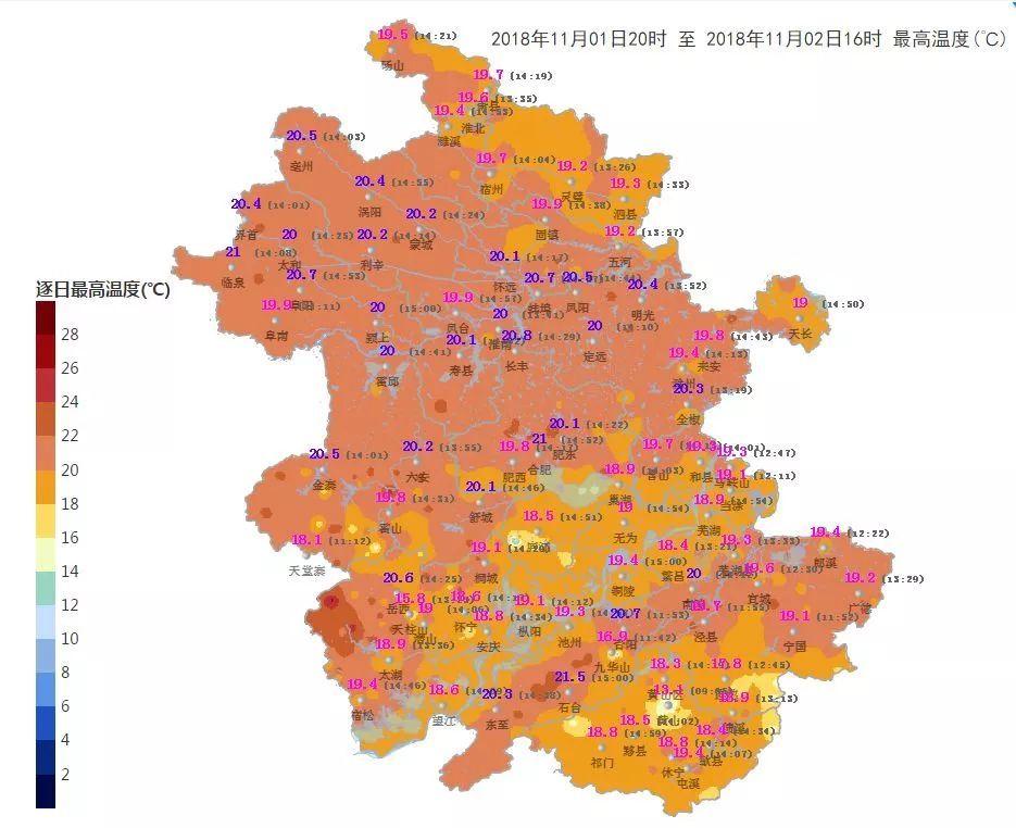 2020年六安城区人口总量_六安2020年城区规划图