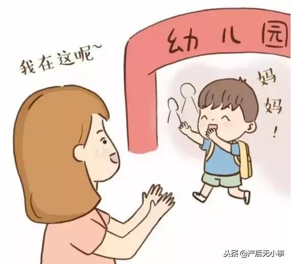 产后无小事   我们还能陪孩子多久?这11幅漫画,触动无数父母!