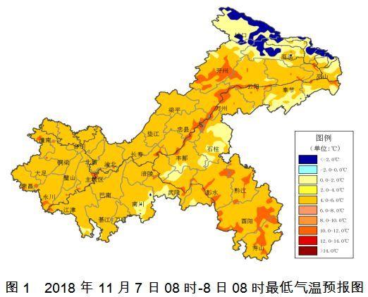 大渡口人口_重庆人口最少的四个市区 第一名是大渡口