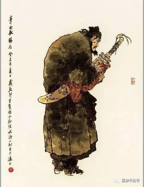 我叫杨志,我要光宗耀祖!