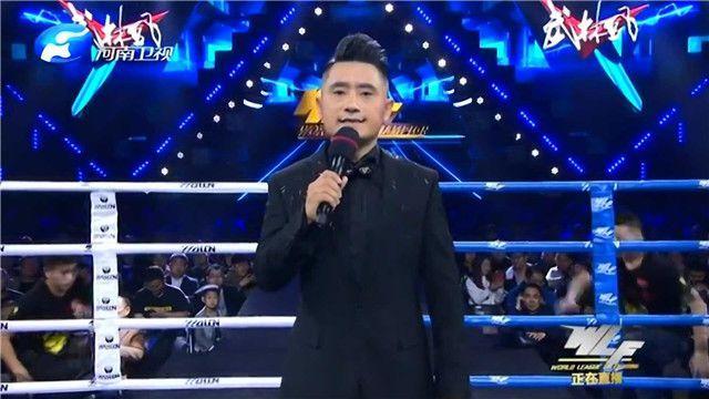 2018年11月3日武林风搏击世界杯 – 直播[视频] A、B组第三轮