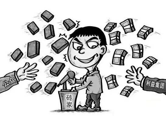收藏界:为什么越来越不相信专家
