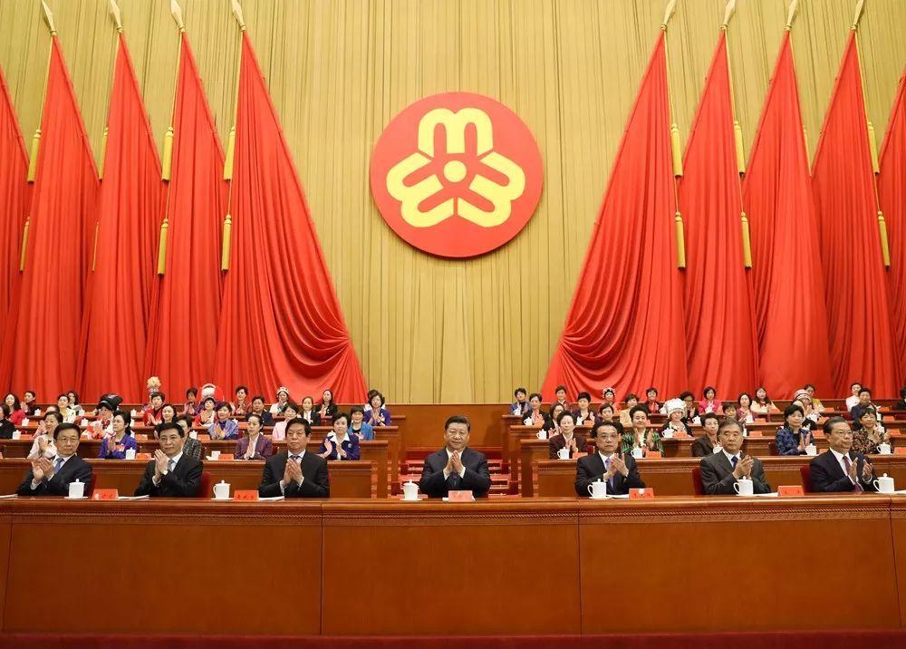 中国妇女代表大会_中国妇女第十二次全国代表大会开幕式视频珍藏版_新华社