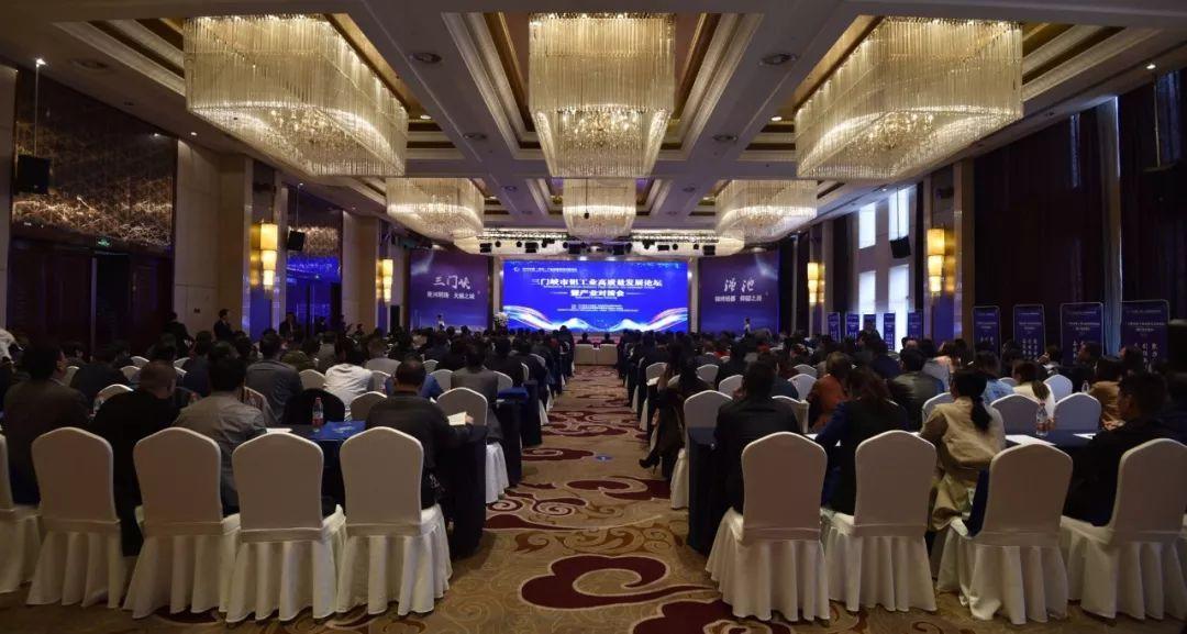 渑池县参加三门峡市铝工业高质量发展论坛暨产业对接会