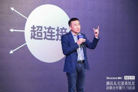 腾讯联姻红星美凯龙 共建IMP平台重新定义家居行业人货场