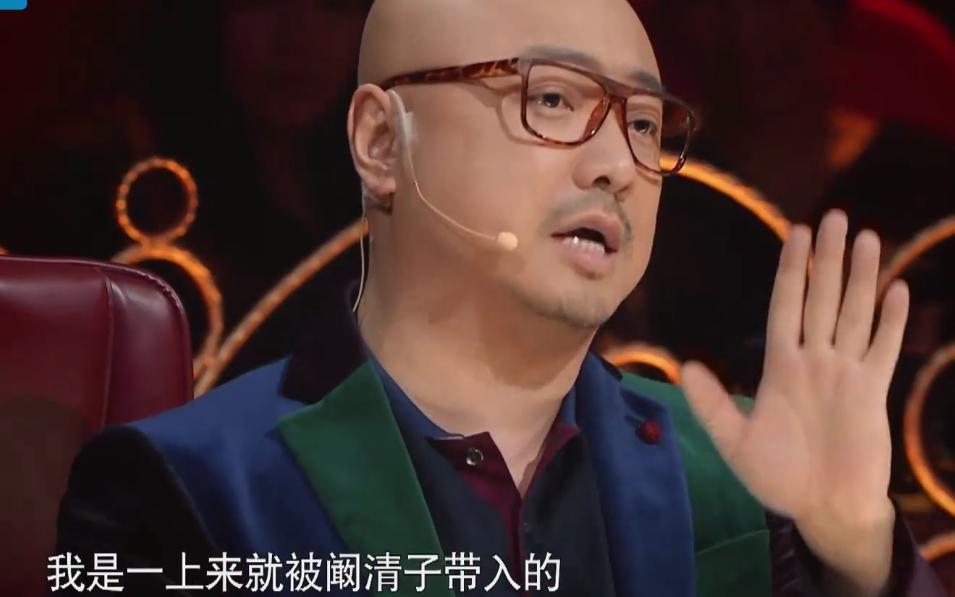 场面一度很尴尬,最后还是吴秀波介入调解才让徐峥停住了嘴.