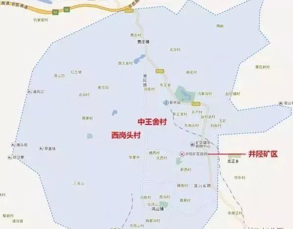 井陉县最新规划图