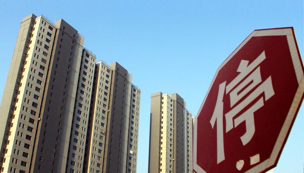 佛山取消购房入户,是公共资源危机?