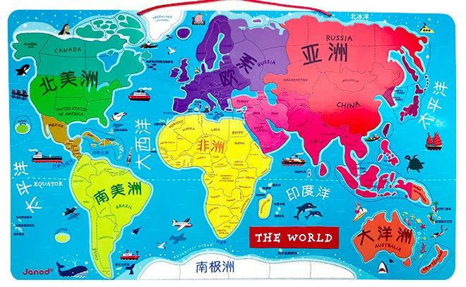 亚洲地形图手绘作业