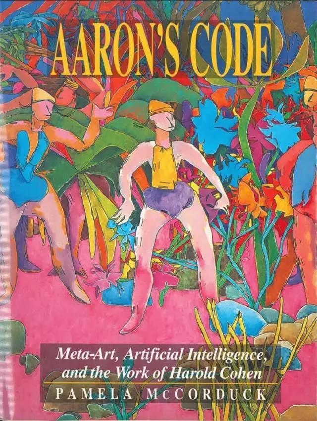 科技 正文  《亚伦密码》一书出版,详尽记叙了 aaron 的迭代进化之路图片