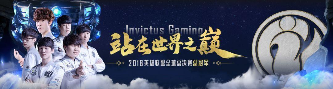 IG夺冠的意义是什么,对中国电竞有何影响?