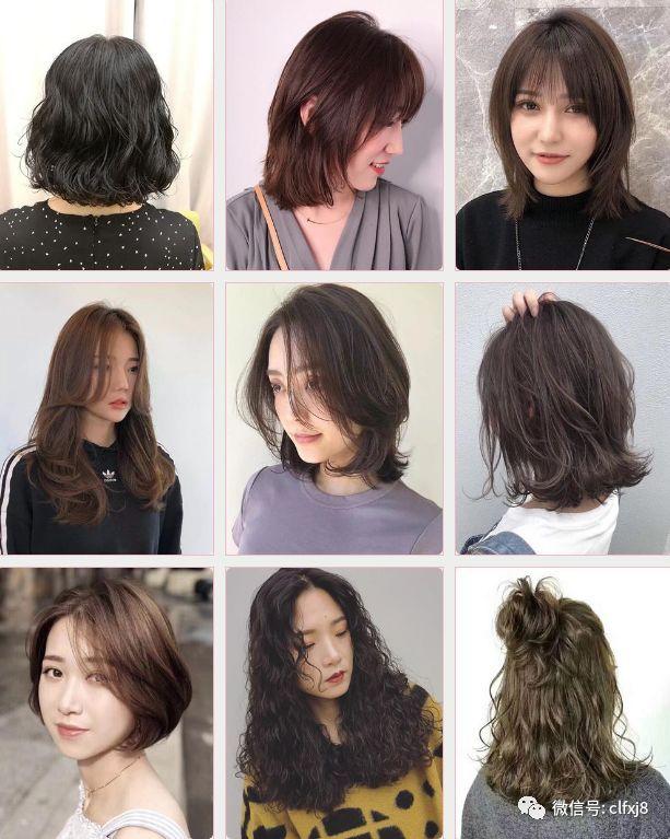 烫发染发图集发型五图片